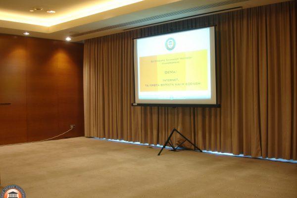 2_hilton-conference_2012