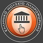 Hellenic IT Museum