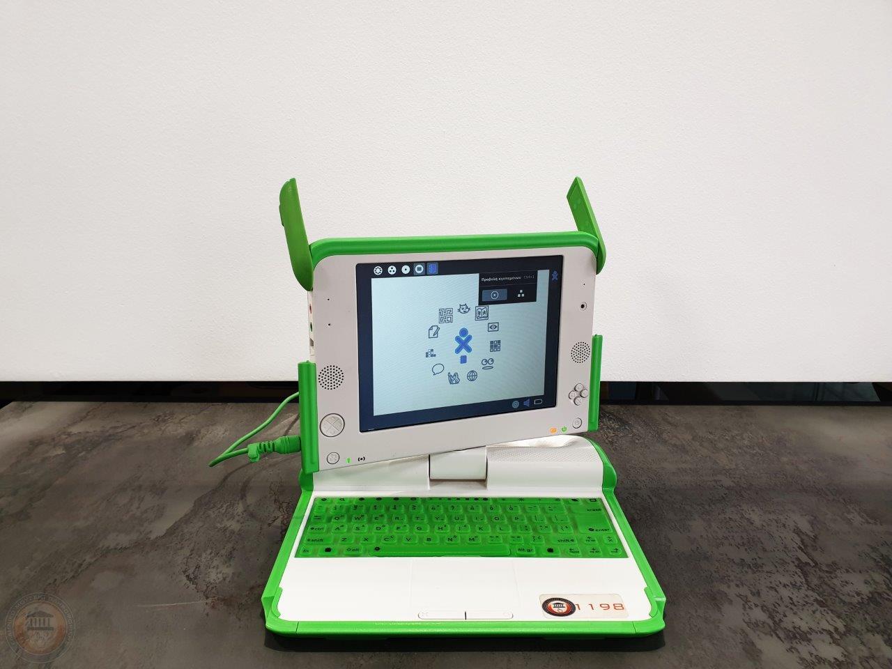OLPC_watermark